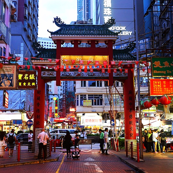 Image result for temple street night market